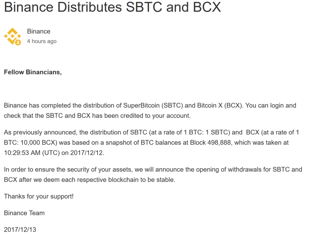 Binance ビットコイン 仮想通貨 BTC SuperBitcoin SBTC Bitcoin X BCX