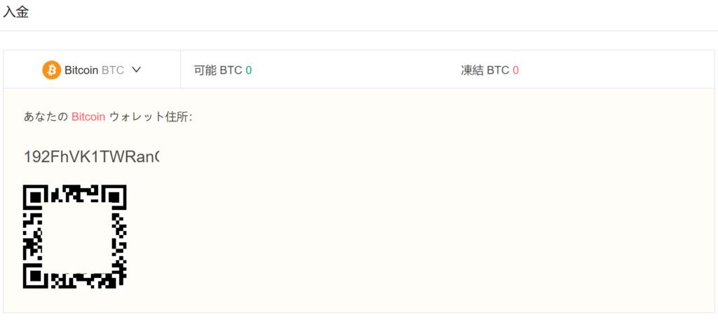 仮想通貨 取引所 kucoin クーコイン 流行る 特徴 登録 方法 購入 方法 ご紹介