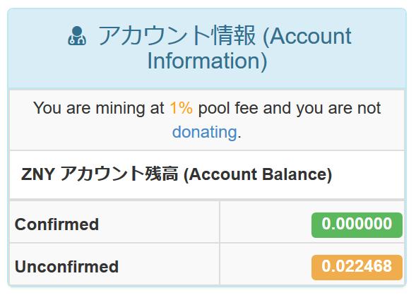 日本発 仮想通貨 BitZeny ZNY モナコイン 高騰