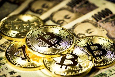 ビットコインとは 簡単 仕組み ご紹介