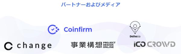 仮想通貨 Zilla ZLA 1クリック ICO 参加可能 特徴 将来性 購入方法