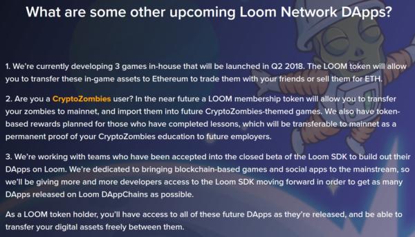 仮想通貨 Loom Network LOOM dApps ゲーム向けプラットフォーム 特徴 将来性 購入方法